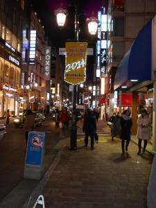 New Year display's in Ginza